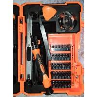 smartphone repair kit